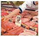 Prijs varkensvlees in 2008 verder omhoog