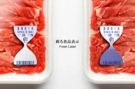 Etiket toont vlees over datum