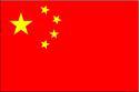 VS verbolgen over Chinese overheidssteun